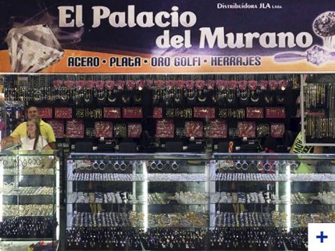 El Palacio del Murano